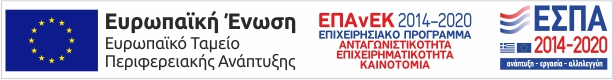 ΕΣΠΑ logo